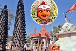 Maa Harsiddhi Temple