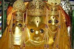 Shri_Baglamukhi_Ashtotar_Shatnaam_Stotra_large