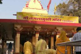 maa-baglamukhi-temple-nalkheda-shajapur-temples-cze28cl29z